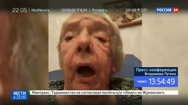 Новости на Россия 24 • Поклонники естественного отбора радуются смертям от метанола