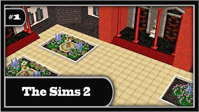 The Sims 2: Строим общежитие при университете для студентов из нашей династии. Само здание