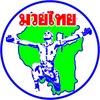 Федерация тайского бокса Республики Башкортостан