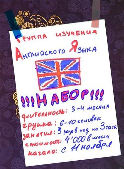Балтийская-Международная Бизнес-Школа, Калининград, id228111578