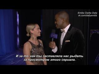 Эмилия даёт интервью на красной дорожке семидесятой телевизионной премии «Эмми» (русские субтитры)