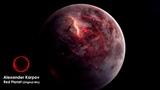 Alexander Karpov - Red Planet (Original Mix)
