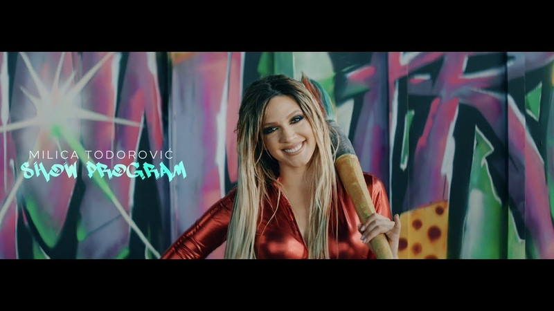 MILICA TODOROVIC - SHOW PROGRAM (Official Video) 2018