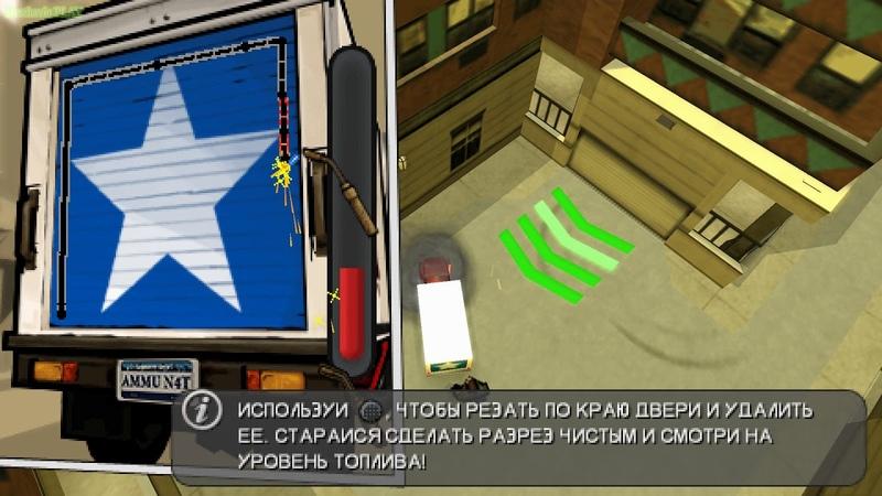 Играем в GTA Chinatown Wars - Грабим фургон с оружием