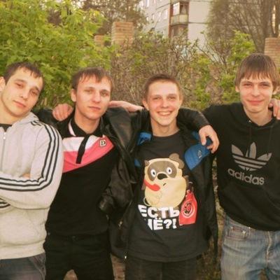 Qwerty Qaz, 2 января , Москва, id229347099