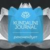 KUNDALINI JOURNAL