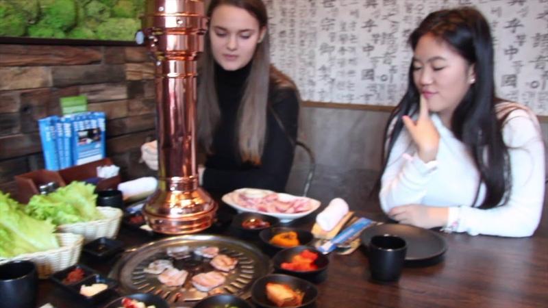 Южнокорейская кухня