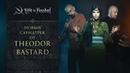 Life is Feudal:MMO: новый саундтрек от Theodor Bastard