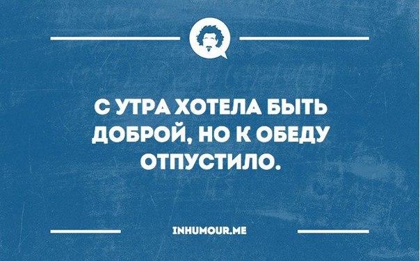 https://pp.vk.me/c543100/v543100554/118a3/8pWEJbAR8fk.jpg