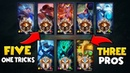3 PRO PLAYERS VS 5 BRONZE ONE TRICKS FT BUNNYFUFUU THEY ACTUALLY OUTPLAY US League of Legends