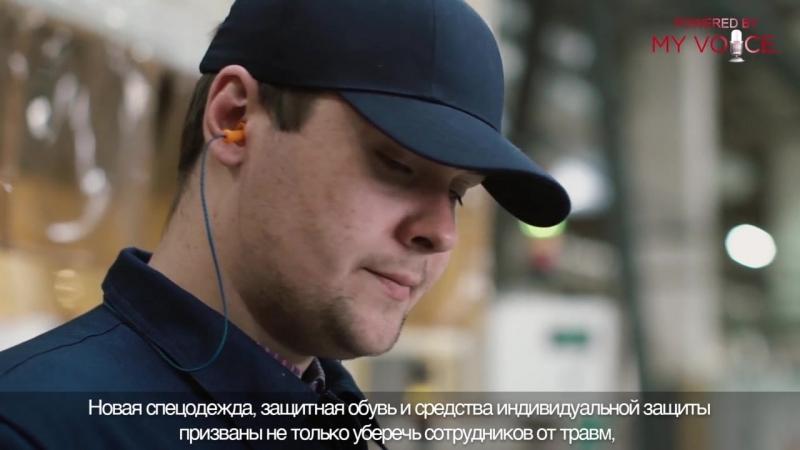 My Voice Pirelli Kirov