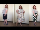 Модный приговор Модные советы Юбки маленький рост большая грудь