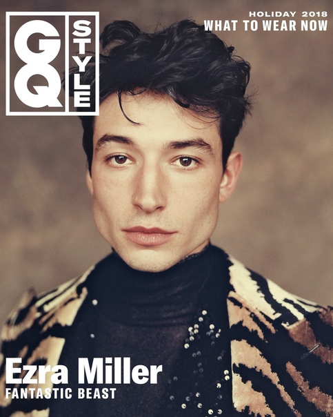 Эзра Миллер GQ Style, 2018