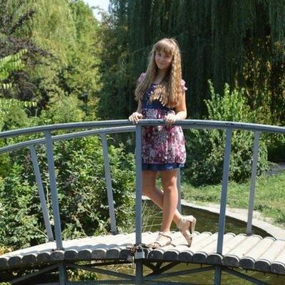 Ирина Анищенко, 12 августа 1998, Хабаровск, id137840156