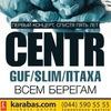 ПЦ НОТА (ЛЬВОВ) - CENTR в КИЕВЕ!!! 13.03