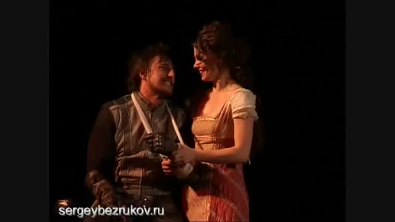Сергей Безруков и Елизавета Боярская в спектакле Сирано де Бержерак