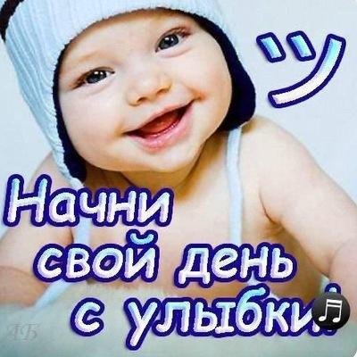 Екатерина Жилина, 30 сентября 1985, Ярославль, id197782644