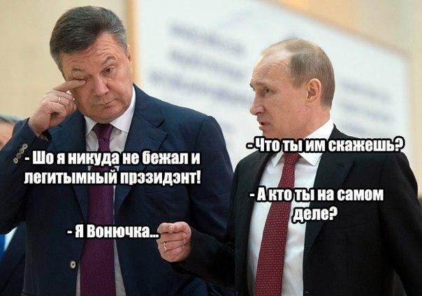 Генпрокуратура взялась за Януковича-писателя - Цензор.НЕТ 3417