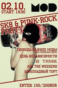 2 окт 2014 Mod Питерская поп-панк вечеринка #2
