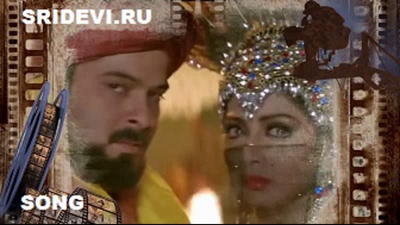 Песня Parda Utha из фильма Сдержать клятвуRoop Ki Rani Choron Ka Raja (hindi, 1993)