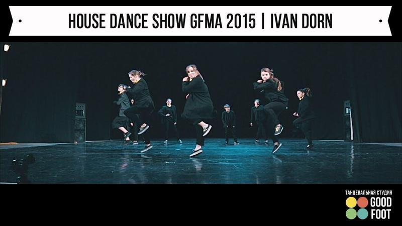 HOUSE DANCE SHOW GFMA 2015 | ИВАН ДОРН - ТАНЕЦ ПИНГВИНА » Freewka.com - Смотреть онлайн в хорощем качестве