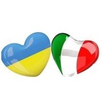 Українсько-Італійська-Асоціація Родина