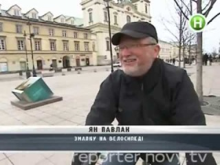 Флеш-моб на Поштовій площі (Новий канал)