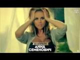 CABARET SHOW GIRLS - АННА СЕМЕНОВИЧ Teaser 6 | 20 АПРЕЛЯ 2018