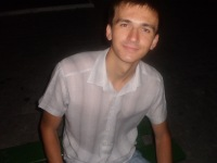 Андрей Рубан, 3 апреля 1990, Днепропетровск, id42963280