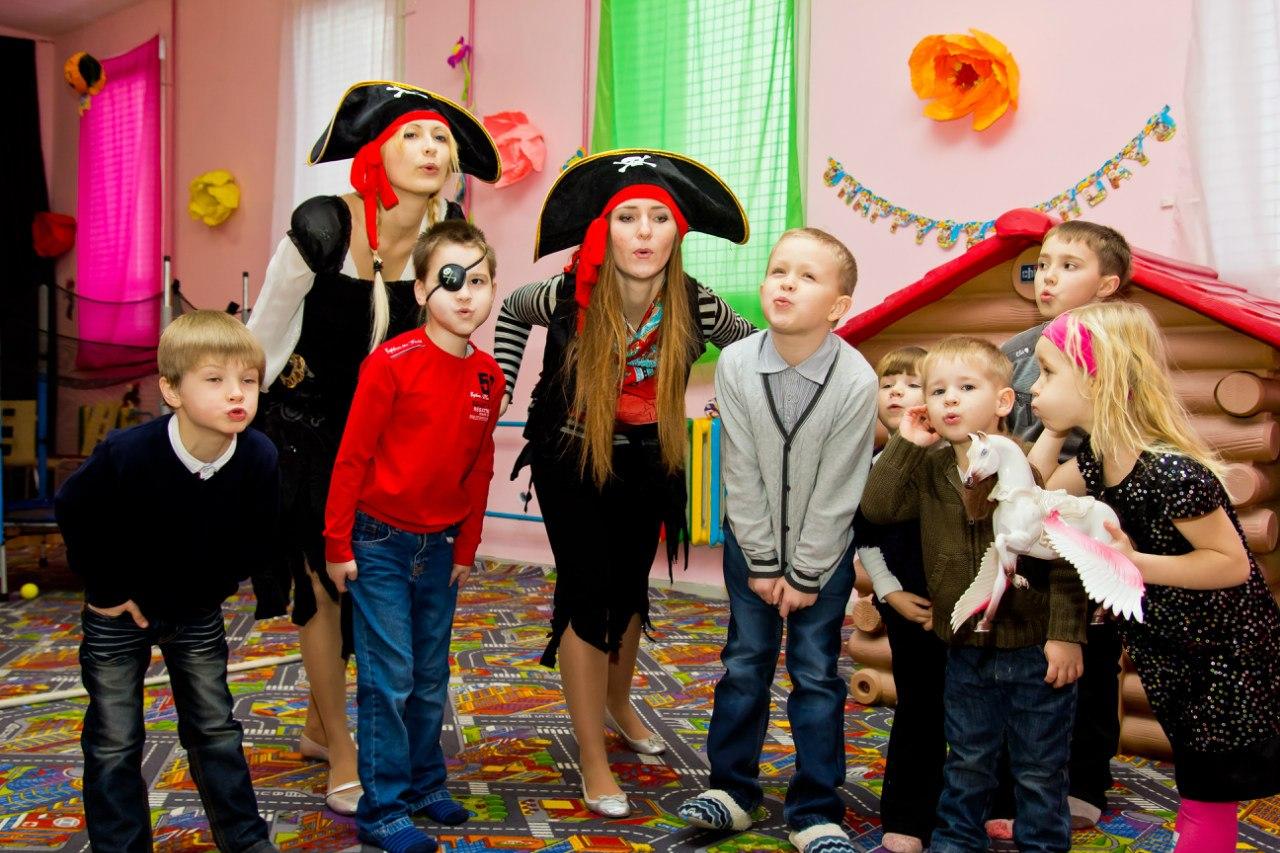 День рождение с пиратами Запорожье