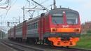 Электропоезд ЭД4М-0291 с рейсом Рязань 1 - Москва Казанская