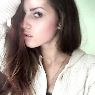 Ирина Лысенко, 20 сентября , Черкассы, id64273701