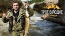 СЕВЕРНЫЙ ТИМАН (ч.1) | БЕСКОНЕЧНАЯ Щука и Хариус |Водопад на Щучьей|Рыбалка| Solar 500 jet | Merc 40