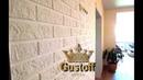 Штукатурка под кирпич белый 22Х6см нанесение. Bricks from plaster