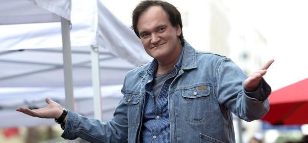 Квентин Тарантино рассказал, почему решил уйти из режиссуры после десятого фильма