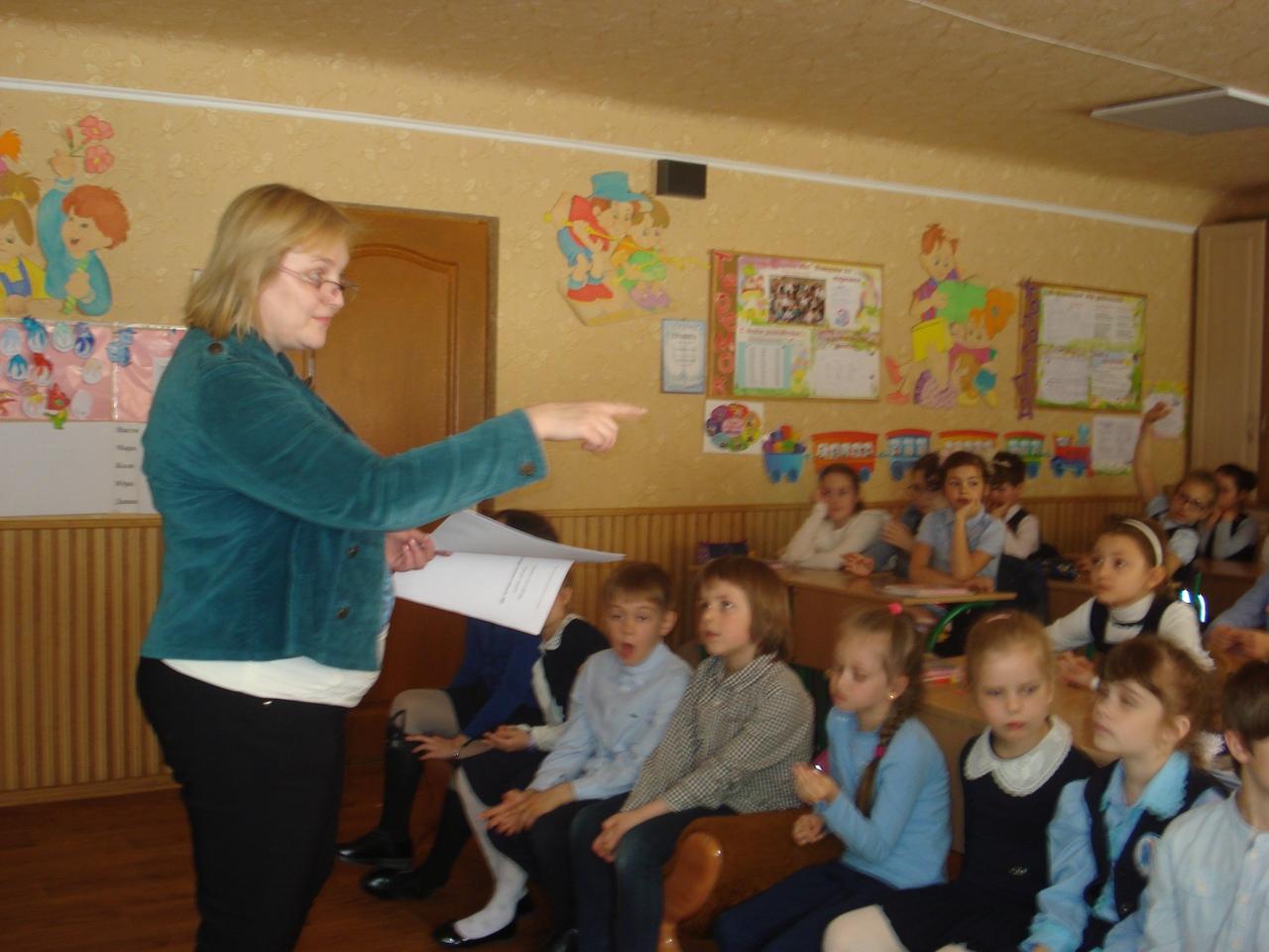 день республики, государственные символы, донецкая республиканская библиотека для детей, отдел обслуживания учщихся 5-9 классов