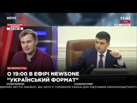 Гаевский надеюсь в Украине не будет, как в 90-х в Грузии, когда распиливали батареи 14.11.18
