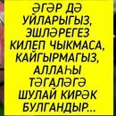 Закир Фаттахов-Мухаметов фото #12
