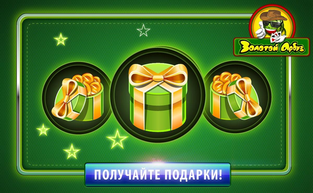 Игровые автоматы Mega Slots | ВКонтакте