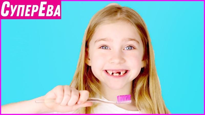 Как детям правильно чистить зубы Совет врача-стоматолога. Стоматология Жасмин г. Сочи.