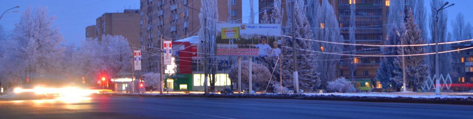 Купить женжину Курская ул. интим станция метро Маяковская