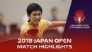 Zhang Jike vs Tomokazu Harimoto   2018 Japan Open Highlights (Final)