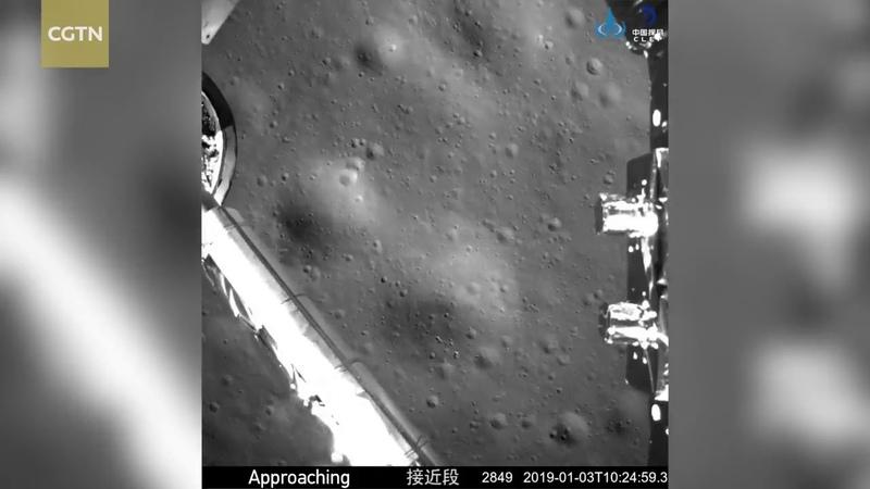 ChangE4 soft landing on moon's far side