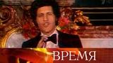 80 лет со дня рождения Джо Дассена - одного из самых любимых певцов в СССР.