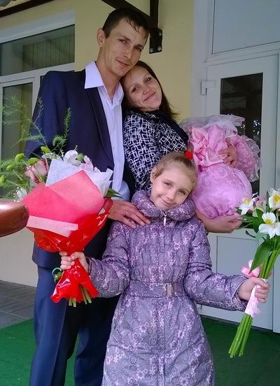 Евгений Подгорный, 4 августа 1984, id74433747