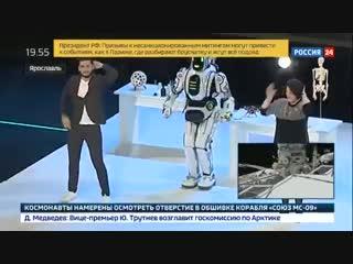 На молодежном форуме в Ярославле чувака нарядили в робота Бориса
