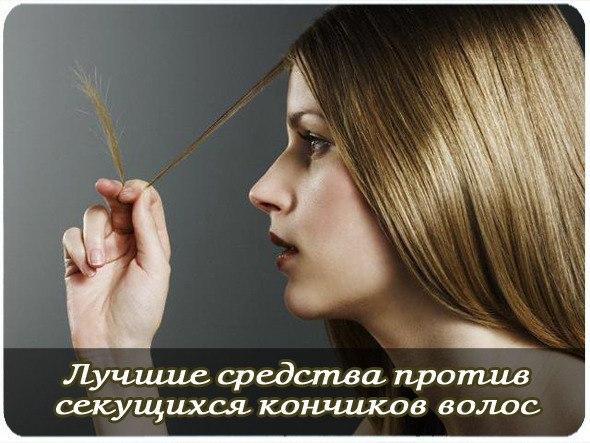 Масла для удаление волос
