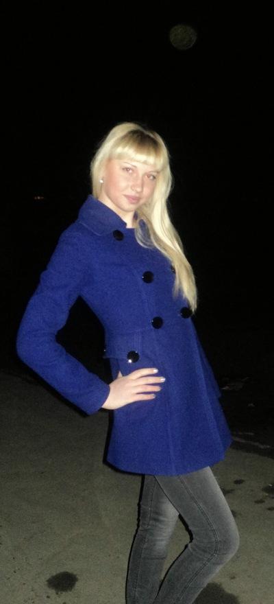 Кристина Студеникина, 18 декабря , Карталы, id208842233