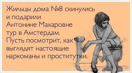 http://cs405921.userapi.com/v405921232/5fe3/pqx4B1OXkk8.jpg