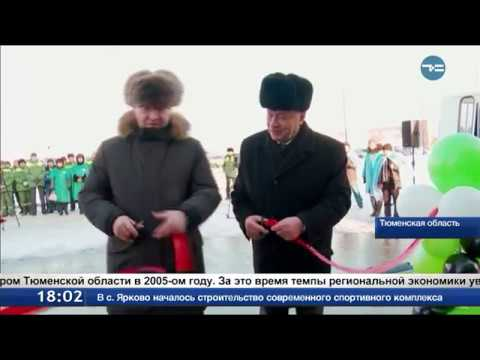 Владимир Якушев возглавит Министерство строительства и ЖКХ
